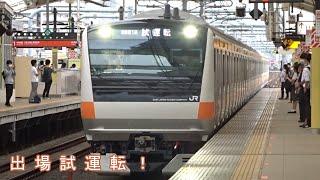 J-TREC出場のE233系トタT71編成