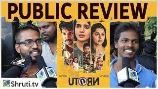 U Turn Review with Public | Samantha, Aadhi, Bhumika, Rahul