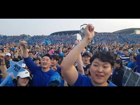 싸이2019.7.13일 의리 콘서트(흠뻑쇼)