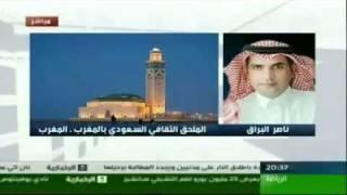 2 JANالسماء الثقافي  قناة الأخبارية الملحق الثقافي بالمغرب ناصر البرّاق   2011