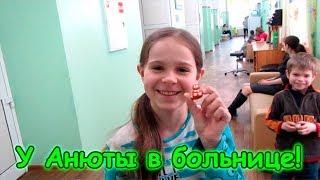 Боря у Ани в больнице. С Пасхой! (04.18г.) Семья Бровченко.