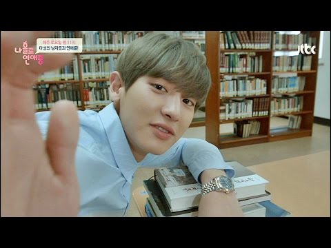 EXO Chan-yeol exploded his jealousy! -'Dating Alone' Ep.11 from YouTube · Duration:  2 minutes 43 seconds