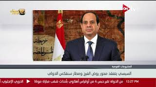 السيسي يتفقد محور روض الفرج ومطار سفنكس الدولي
