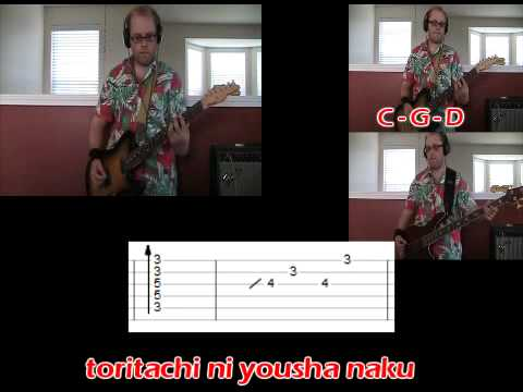How to Play Hybrid Rainbow by The Pillows mp3
