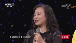 [黄金100秒]励志少年从自卑走向自信 100秒用歌声回报妈妈感动全场  CCTV综艺