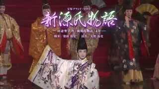 花組公演『新源氏物語』『Melodia -熱く美しき旋律-』初日舞台映像