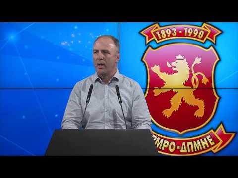 ВМРО-ДПМНЕ: Граѓаните треба да знаат на што се согласил Заев во Софија