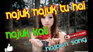 Najuk najuk tu hai najuk kali Mix Sambalpuri Style Dj SaMeeR B S CITY
