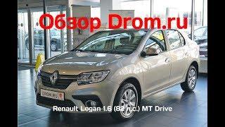 Renault Logan 2018 1.6 (82 л.с.) MT Drive - видеообзор