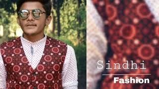 """SINDHI Fashion Wear"" [ H A K I M Men"