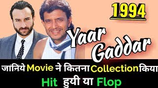 Mithun Chakraborty YAAR GADDAR 1994 Bollywood Movie LifeTime WorldWide Box Office Collection