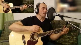 Сектор Газа - Лирика (кавер) акустика