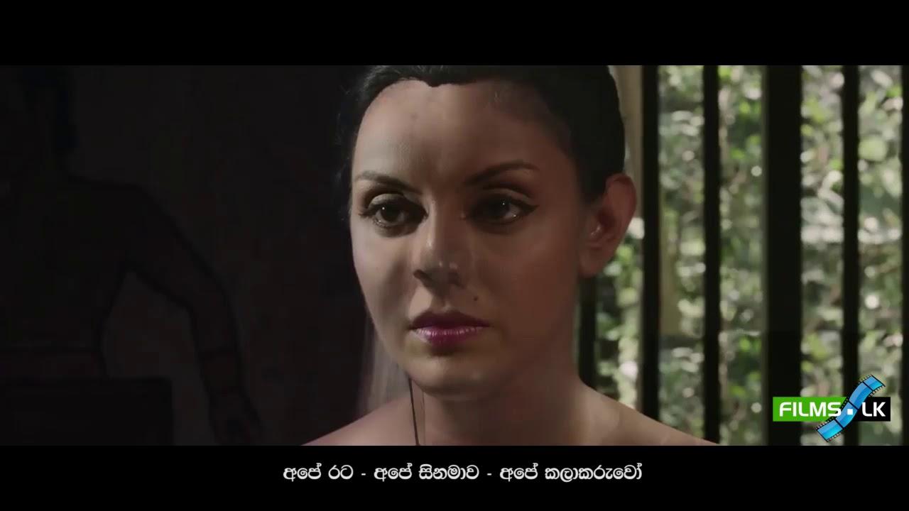 Download Vaishnavee Sinhala Film Trailer by www films lk