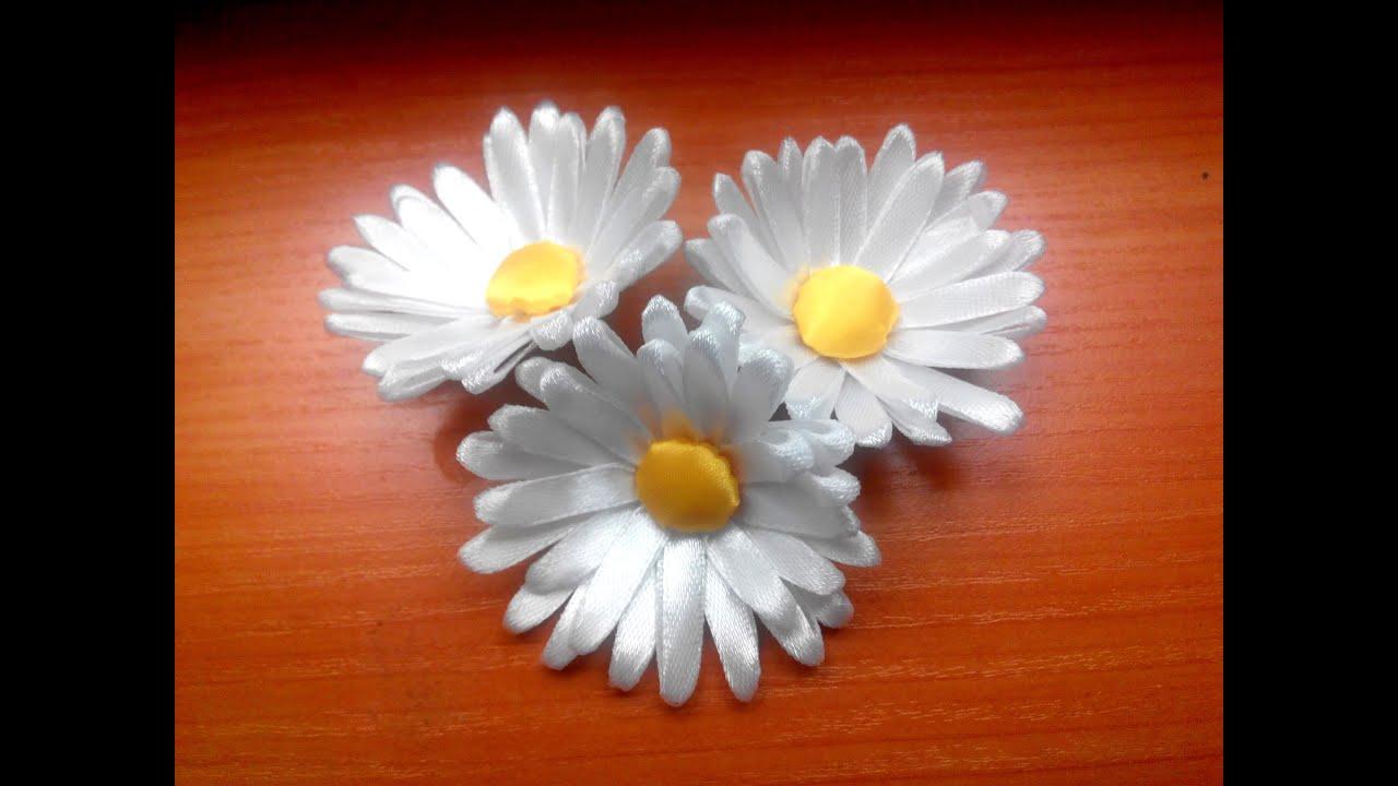 Цветы из атласной ленты ромашки своими руками