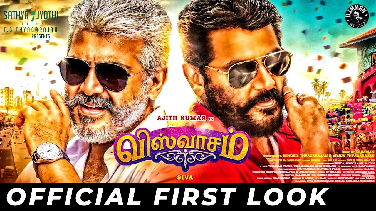 MASSS : Viswasam Official First Look  Ajith  Nayanthara  TT 45  YouTube