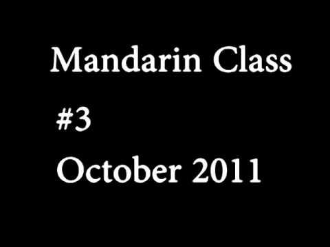 Mandarin Class 3