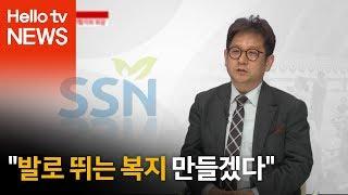 """배승룡 의정부사회복지협의회 위원장 """"발로 뛰는…"""