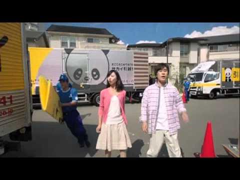 引越 の サカイ cm 引っ越しのサカイCM(1994-2005)