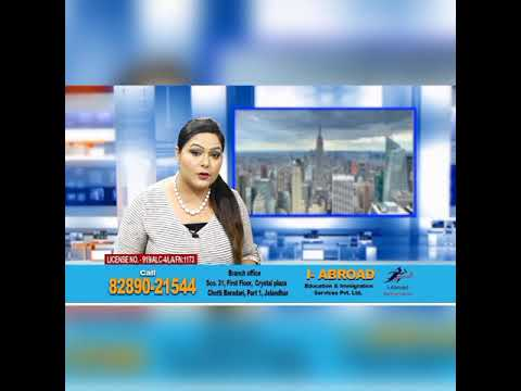 I- Abroad immigration Services! Best visa Chandigarh