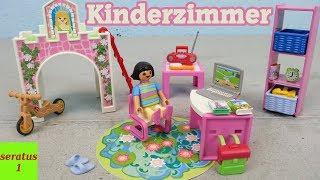 Playmobil Fröhliches Kinderzimmer 9270 auspacken Modernes Wohnhaus seratus1