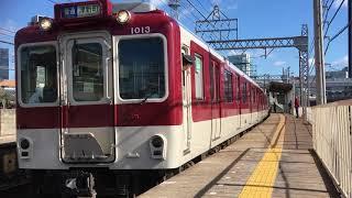 近鉄1010系T13編成(普通津新町行き) 米野駅発車‼️