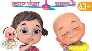 Upar Pankha Chalta Hai - Hindi poems |  Hindi Rhymes for Children by Jugnu Kids