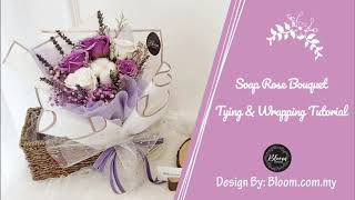 Soap Rose Bouquet Tying & Wrapping Tutorial | Flower Bouquet Ideas & Techniques || 螺旋花腳手綁干花花束 | 花藝教學 screenshot 4