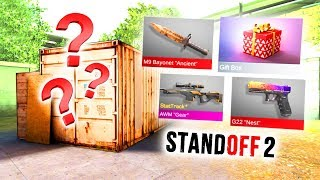 STANDOFF 2 - ЧТО ВНУТРИ ЭТИХ КОНТЕЙНЕРОВ? ОТКРЫТИЕ КЕЙСОВ В СТЭНДОФФ 2