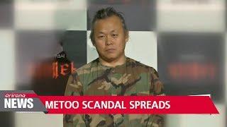 Venice Lion-winning director Kim Ki-duk faces accusation of rape