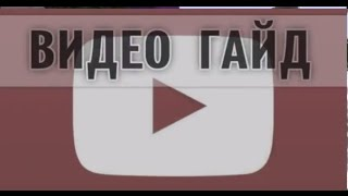 Гайд как скачать видео с Youtube на пк (без программ)