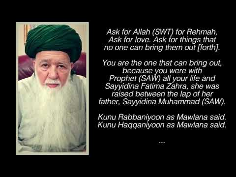 Shaykh Hisham Kabbani -- Ask for Love (Onscreen Text)