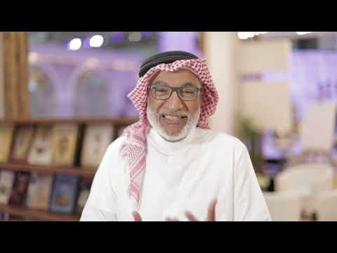 شاركة مركز الوجدان الحضاري بمعرض الدوحة الدولي للكتاب