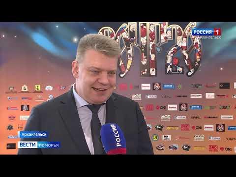 В Архангельске сегодня состоялось открытие Первенства России по пауэрлифтингу