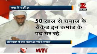 Syedna issue: Khuzaima Qutbuddin moves Bombay High Court
