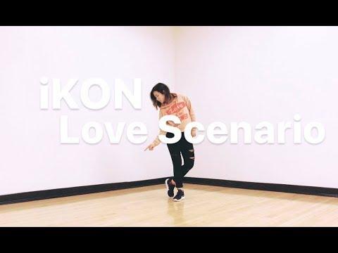 IKON ❤ LOVE SCENARIO(사랑을 했다) Dance Cover