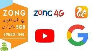 ZONG Free Internet Method_Feb 2018