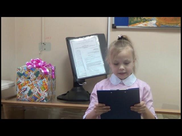 Изображение предпросмотра прочтения – ДарьяШойлица читает произведение «Мечта рассыпалась» ТатьяныЛеонидовныПетуховой