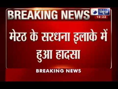 India News: Bus felll in Meerut