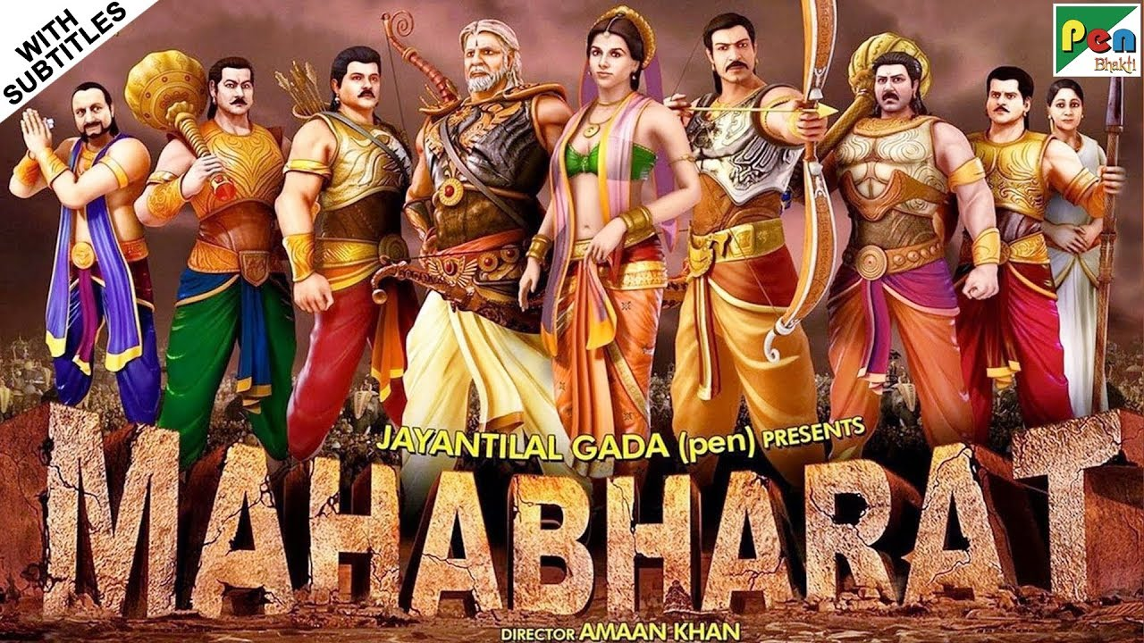 Download महाभारत (Mahabharat) Full Animated Movie | Popular Animated Movies For Kids | Children's Day Special