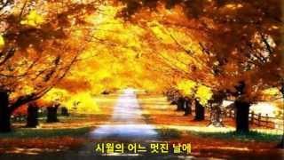 김동규 - 10월의 어느 멋진 날에