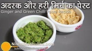 Ginger Paste Recipe & Green chilli paste Recipe