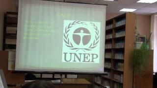 Международное экологическое сотрудничество(, 2011-03-20T10:06:07.000Z)