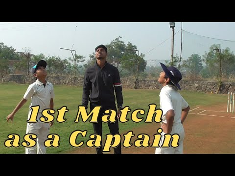 My 1st Match as Captain   SRCSM vsOm Sai Cricket Academy  