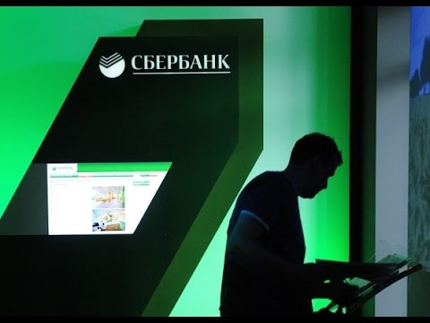 Виды потребительского кредита - Сбербанк, ВТБ 24, Альфа Банк