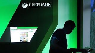 видео Виды международных пластиковых кредитных карт Сбербанка РФ