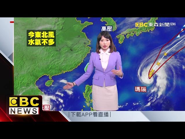 氣象時間 1101027 淑麗早安氣象@東森新聞 CH51