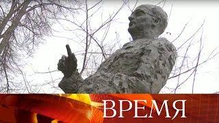 Во Владимирской области открыли памятник российскому дипломату Виталию Чуркину.