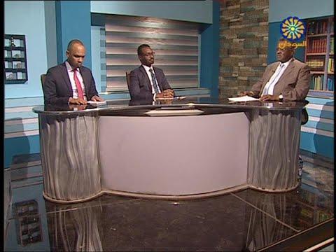 Dialogue Horizon 19/2/2021 Sudan TV