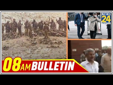 10 AM News Bulletin   Hindi News   Latest News   Top News   Today's News   9 Sep 2020    News24