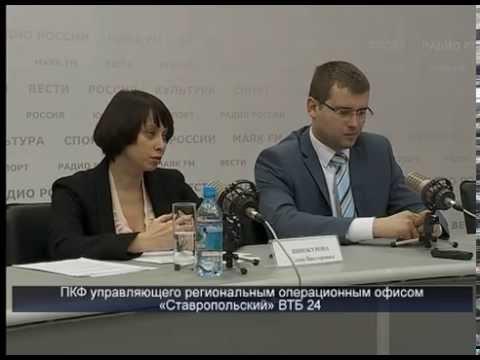 Ставропольский офис ВТБ24 готов к работе в новых условиях